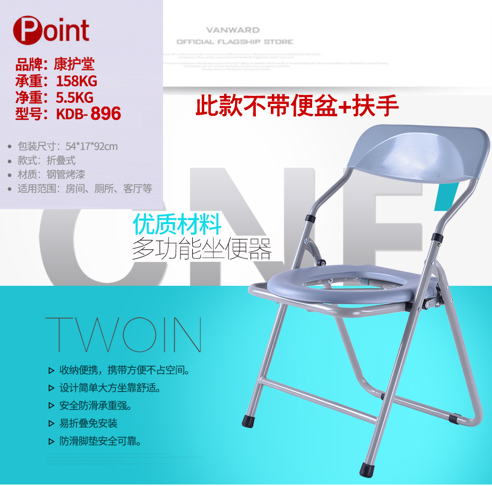 KANGHUTANG (KANGHUTANG) elderly toilet chair foldable pregnant women ...