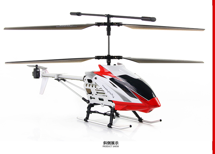玩具直升机_玩具直升机【图片价格包邮视频】_淘宝助理