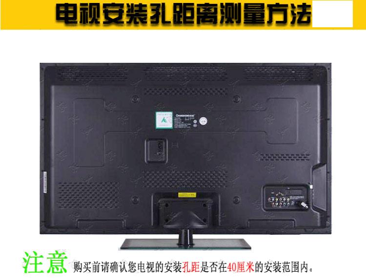 49寸创维彩电挂架安装图_液晶挂架推动架壁挂架(电视_壁挂架,电视壁挂架安装图图片