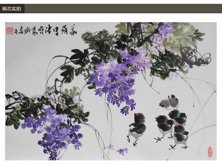 徐湛国画花鸟作品_徐湛国画紫藤视频_裕安图片网