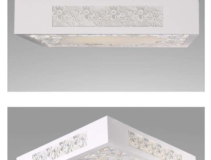 岚珊 时尚现代中式吸顶灯具卧室灯客厅灯书房灯饰正方形x0