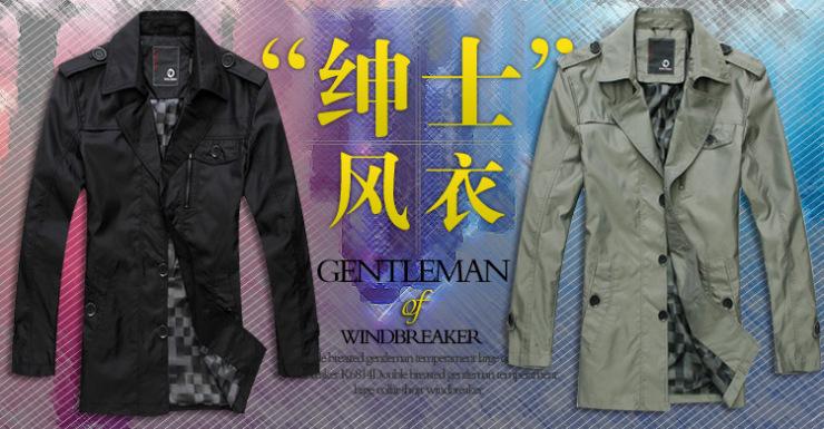 尚内衬休闲韩版 男士风衣外套 1403 y j556 m产品描述信息