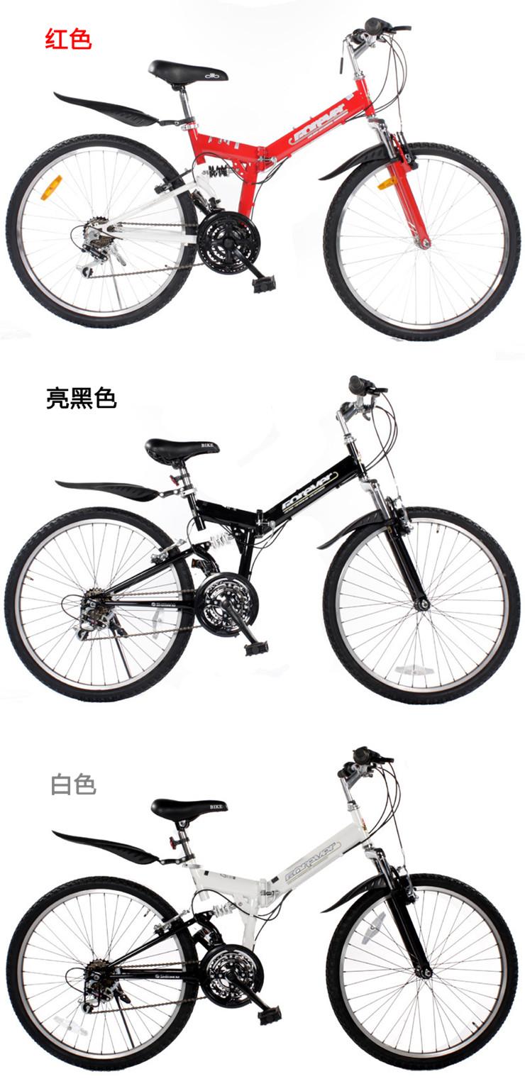 永久折叠自行车_永久牌YE805型26吋禧玛诺18速折叠山地自行车 可放进轿车后备箱 大 ...
