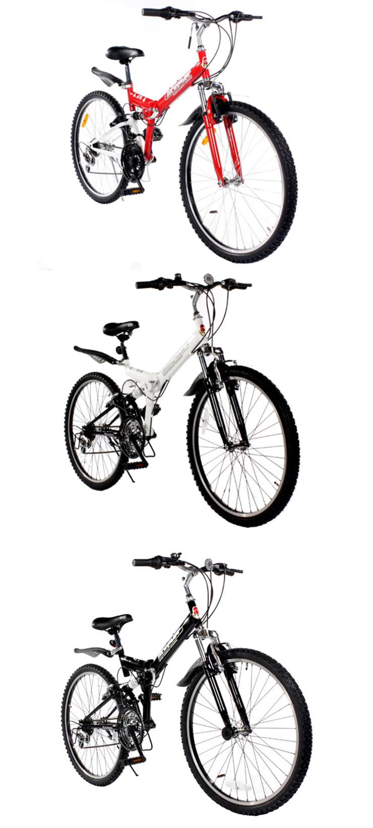山地车打包装箱_永久牌YE805型26吋禧玛诺18速折叠山地自行车 可放进轿车后备箱 大 ...