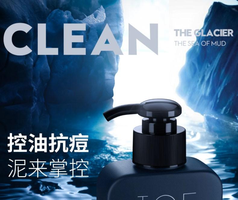 尊蓝男士洗面奶170g冰川海泥控油氨基酸深层清洁毛孔清洁角质男温和保湿补水洁面乳 两瓶装