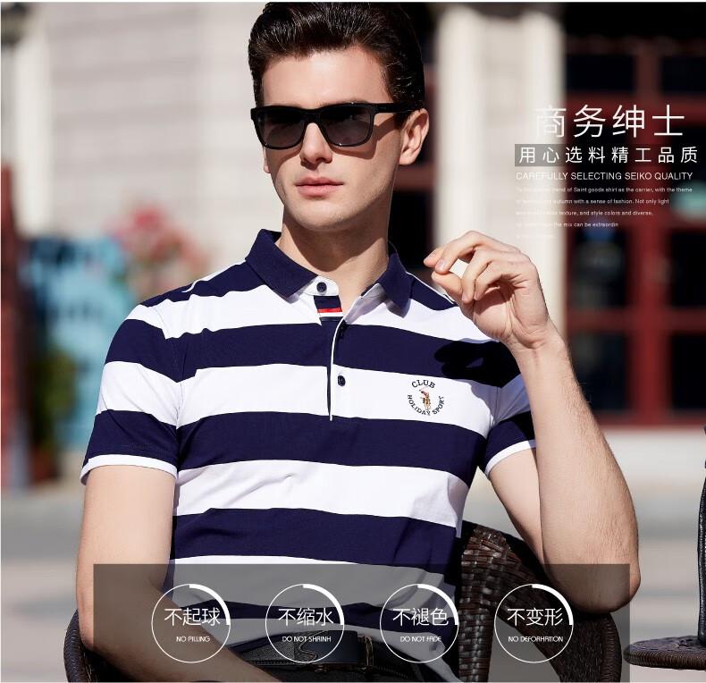 BOOSGARTH男装2020夏季新款POLO衫翻领条纹T恤短袖男士商务休闲打底衫黄色175/L