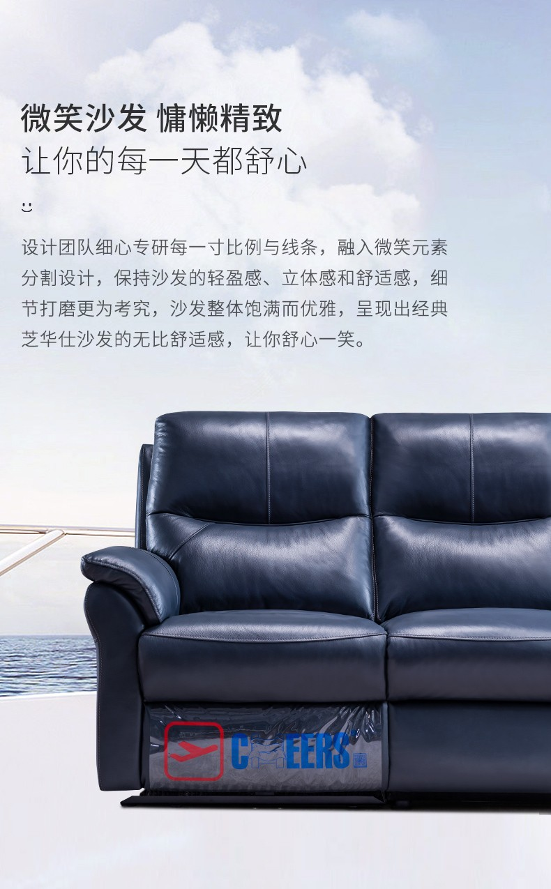 芝华仕头等舱真皮功能沙发欧式现代简约小户型客厅组合皮艺家具10257深海蓝前100名买三人位送单椅15天发货