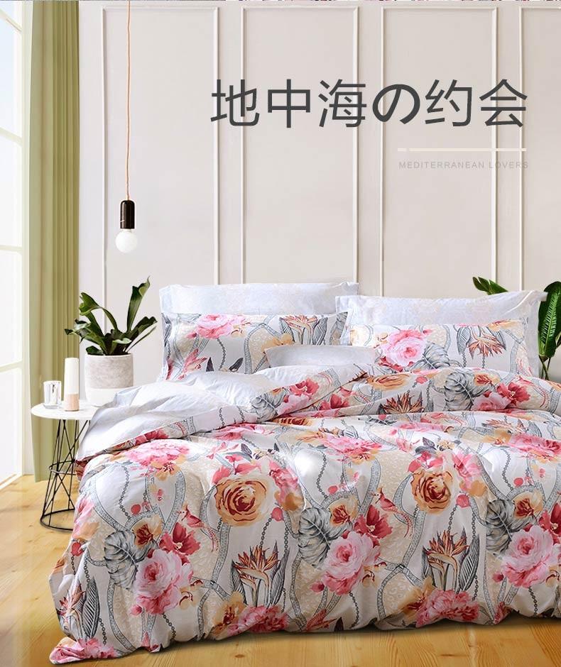 富安娜家纺 圣之花  纯棉 AB版床上用品四件套 1.8m 多重优惠折后¥147.2秒杀 多款可选