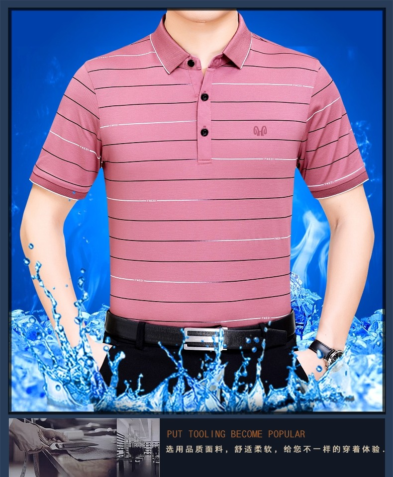 恒源祥(HYX)夏季新款桑蚕丝短袖t恤男中年商务休闲大码免烫翻领高档真丝半袖条纹体恤衫08XZ3328皮红180/96A