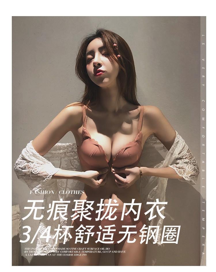 欧仙岱内衣女小胸聚拢无钢圈前扣文胸荷叶边收副乳防下垂性感猫耳朵胸罩粉色(单文胸)36B=80B