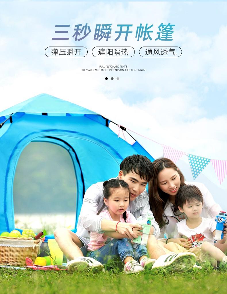骆驼户外帐篷2-4人家庭野外单层野外全自动野营帐篷防晒防紫外线UPF50+A9SPQC008-1,深蓝,UPF50+