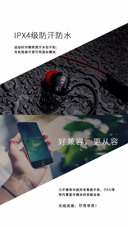 漫步者(EDIFIER) W295DSP定制版蓝牙耳机无线舒适立体声线控入耳式耳麦安卓苹果手机通用 W295 定制版