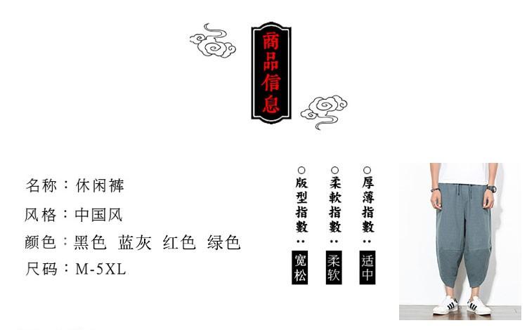 沃臻斯七分裤男阔腿裤垮裤夏季宽松低档裤男士7分中裤大码休闲裤中国风萝卜裤潮灰蓝色XL