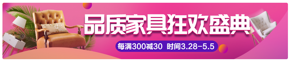 PC950×200(1).png