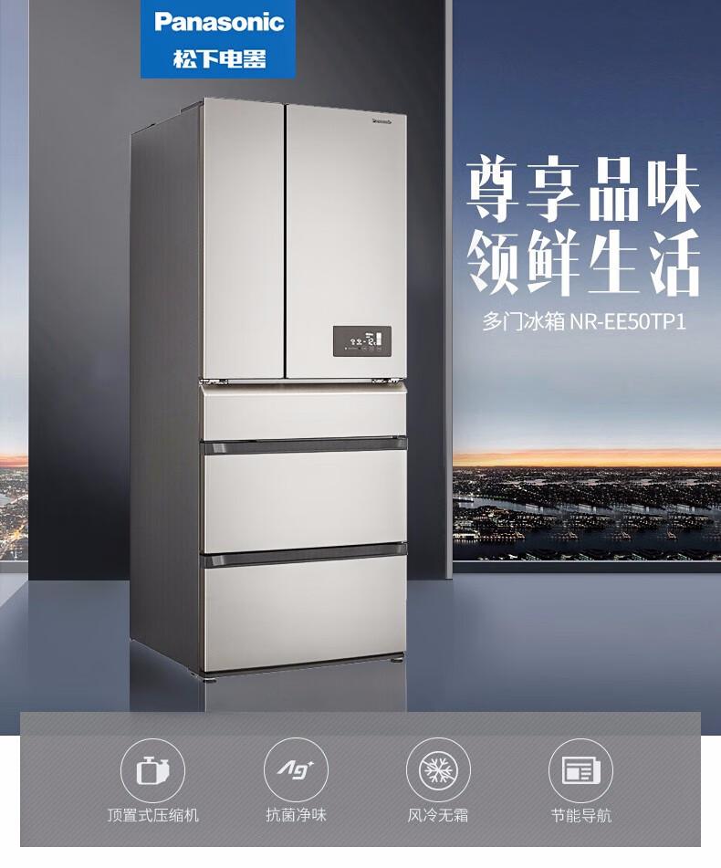 6日10点开始 Panasonic 松下 NR-EE50TP1-S 498升 风冷无霜多门冰箱 ¥5790