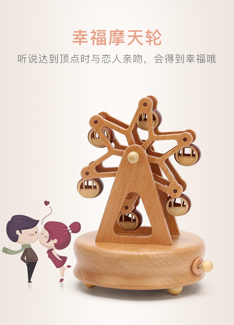 旋转木马音乐盒