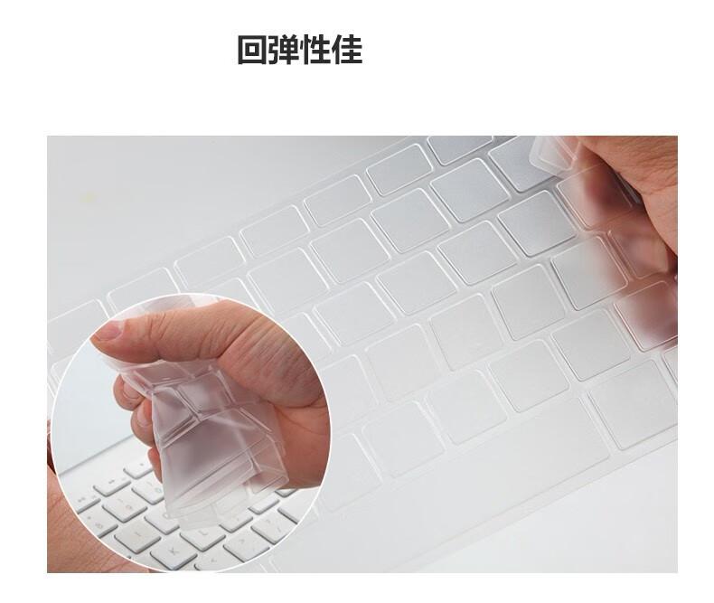 Dán Macbook  hoạ tiết - D1002 - ảnh 15