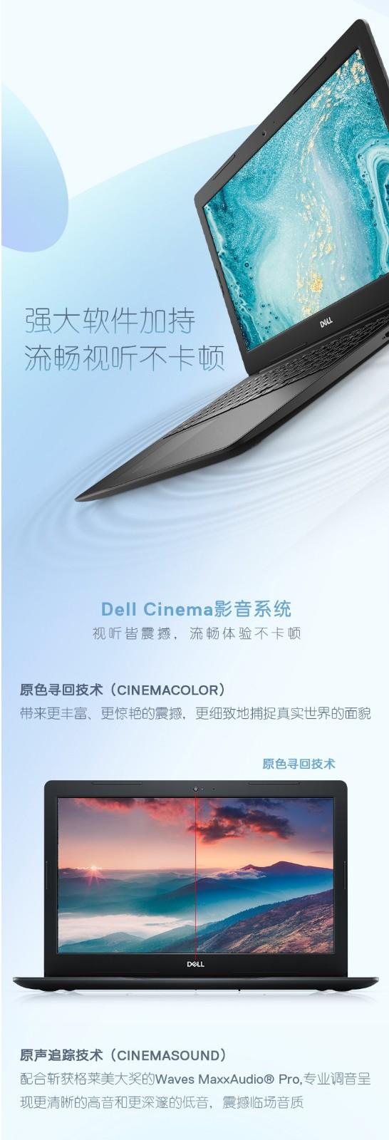 Dell DELL Inspiron 15E 4528 4525 4725 15 6-inch commercial