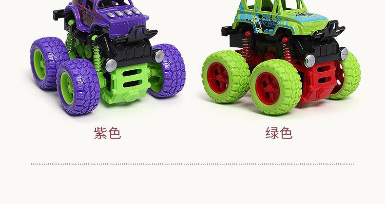 惯性越野四驱玩具车男孩2-6岁汽车模型仿真车模大脚四驱车 颜色随机发货 1只装-越野四驱车【颜色款式随机】