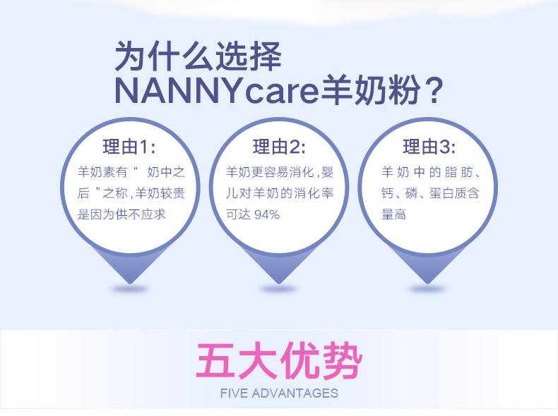 【直邮】英国纳尼凯尔羊奶粉1段NannyCare