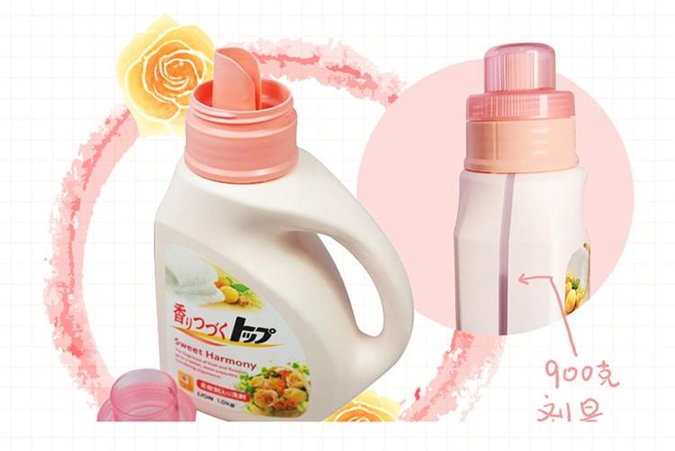 进口母婴-萌秀儿-日本Lion狮王TOP持久香氛柔顺花果香型洗衣液900g