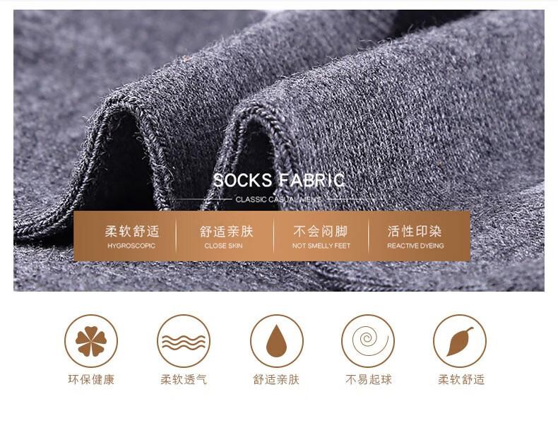 俞兆林10双装袜子男士中筒纯棉春夏季运动时尚透气吸汗棉袜A01运动中筒【买一送一共10双】