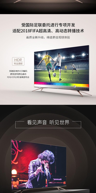 海信(Hisense)HZ43U7N 43英寸4K超高清人工智能超薄杜比全景声平板电视