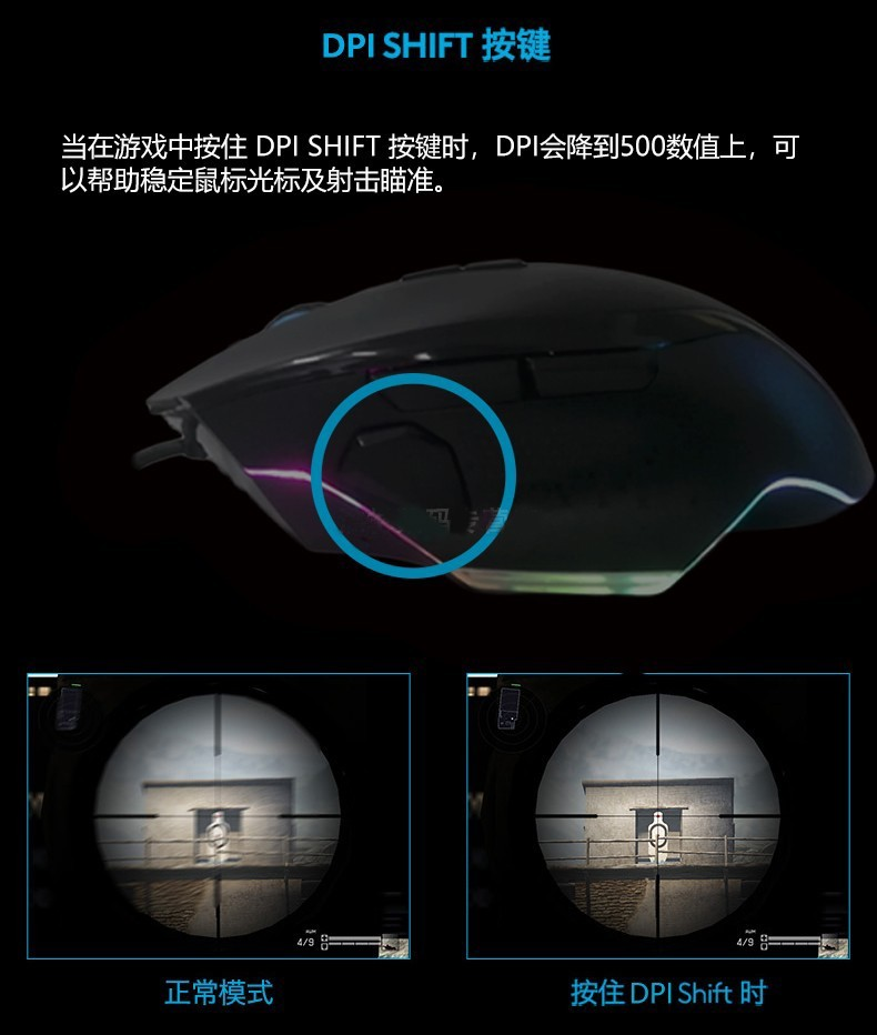 Li Sheng Wrangler 3 generations USB aggravated notebook desktop computer  wired wireless mouse crack watch pioneer LOL eat chicken CF Jedi rebirth  game