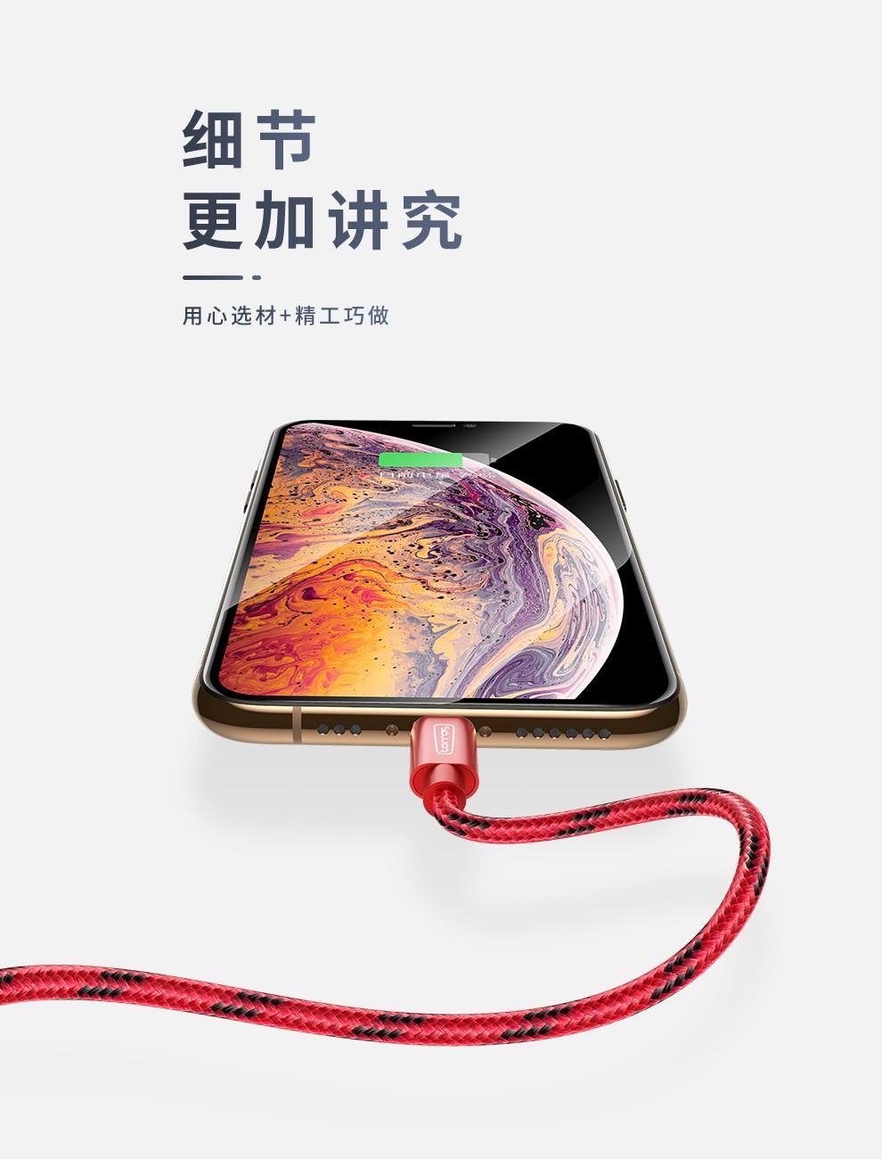 图拉斯 苹果数据线 iPhone6s/X/7plus/8手机快充充电器线Xs Max/XR电源USB 1.68m 幸运红【限量款|金猪赐福】图拉斯原装