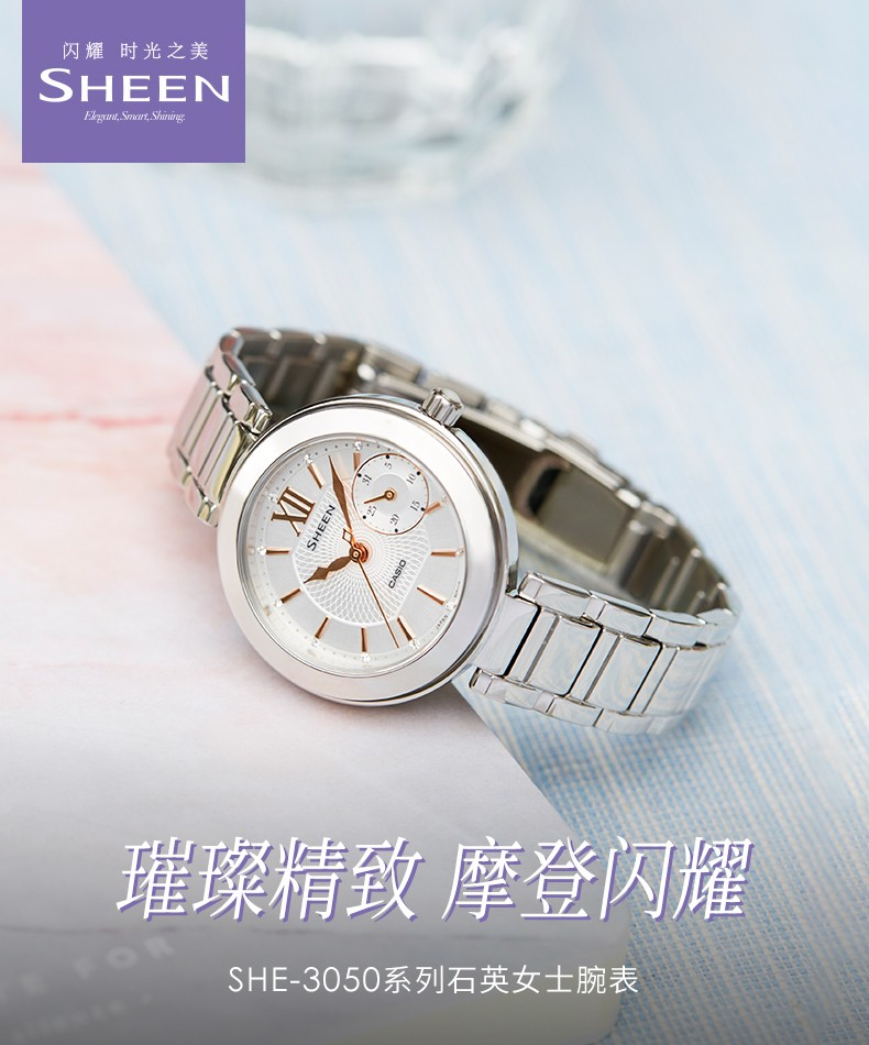 Casio Sheen SHE-3050D-7AUDR