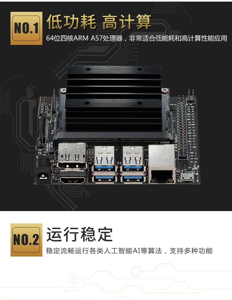 爱普生(EPSON) 英伟达NVIDIA Jetson Nano TX2 AGX Xavier开发板TX1套件