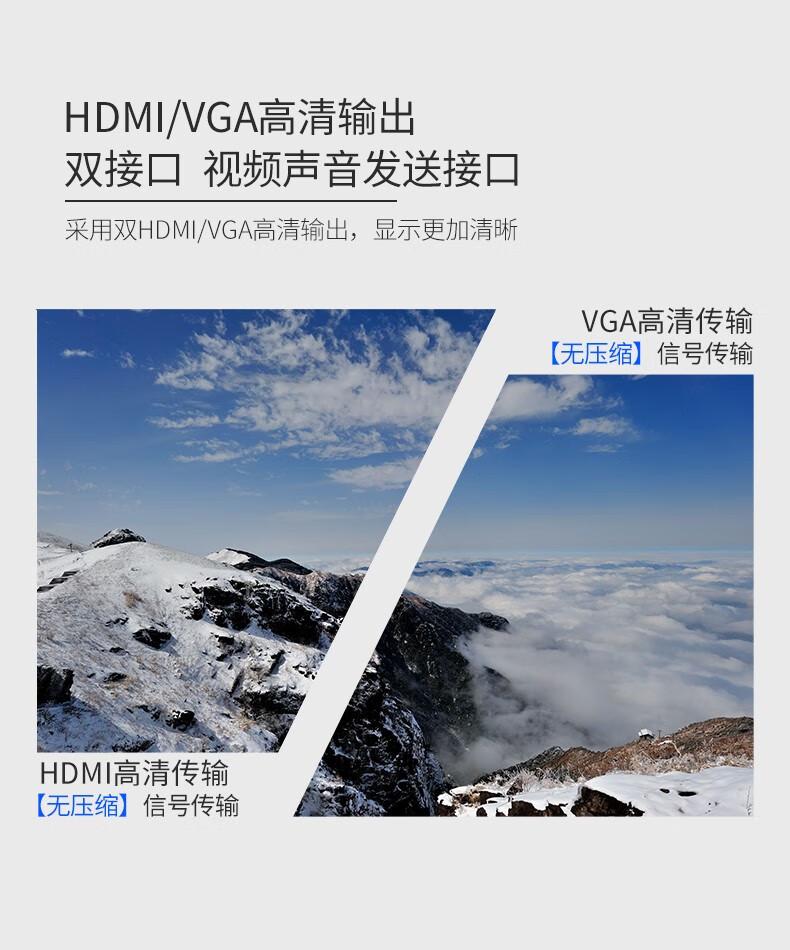 海康威视高清监视器32寸1080P监控显示器家用办公DS-D5032FQ-B 黑色