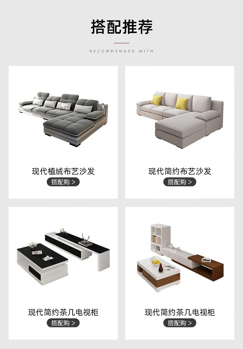 A家沙发布艺沙发客厅家具可拆洗透气绒布客组合套装科技布懒人沙发北欧现代简约小户型布DB1558绒布款-蓝灰色三人位+中位+左贵妃位