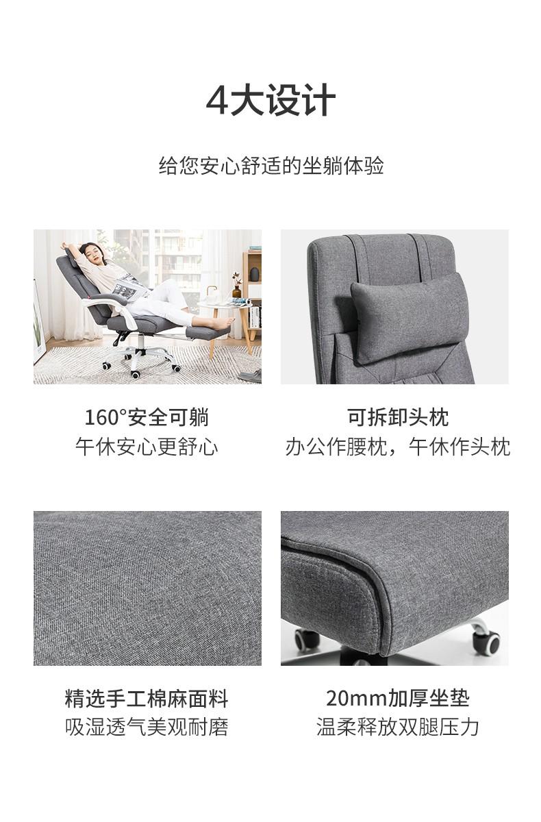 八九间电脑椅家用办公椅子转椅靠背椅老板椅可躺现代简约灰色-PU-带搁脚
