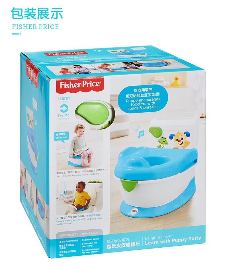 费雪Fisher-Price宝宝马桶婴儿学习入厕坐便器 音乐马桶皮皮嘘嘘乐FVT22 智玩新款FVT22