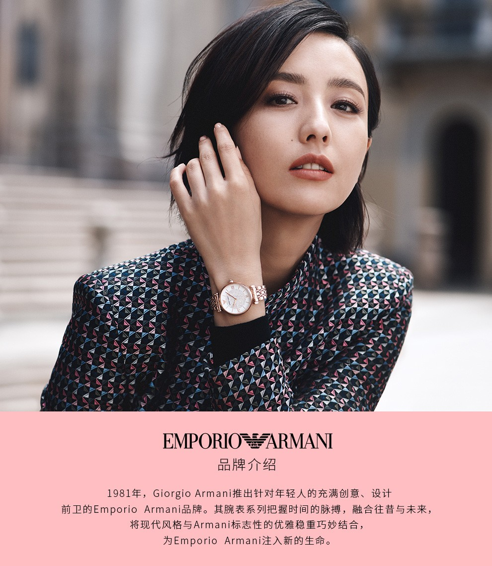 EmporioArmani阿玛尼手表女表网红满天星女士手表镶钻贝母女表AR1909(时尚款)