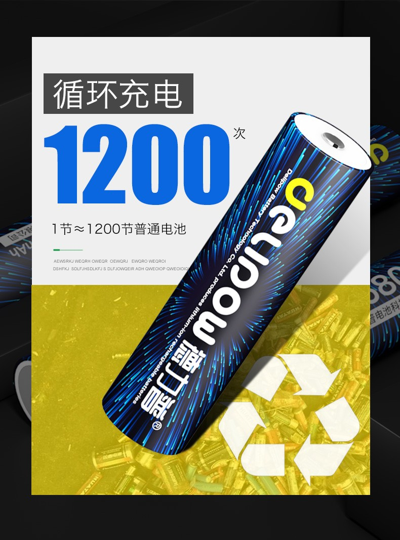 德力普(Delipow) 18650锂电池 大容量3.7v充电电池 适用于强光手电筒/头灯/航模 尖头5550mWh【单节】