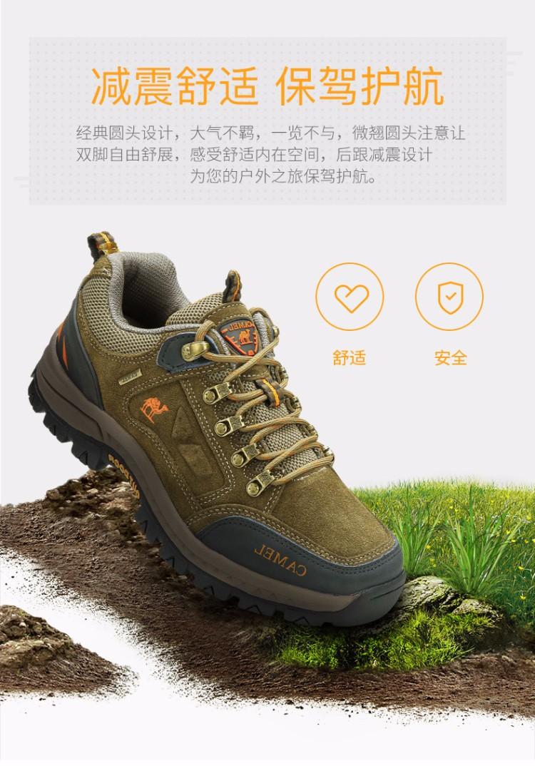 骆驼(CAMEL)户外登山鞋低帮徒步鞋防滑耐磨越野登山鞋黑色42