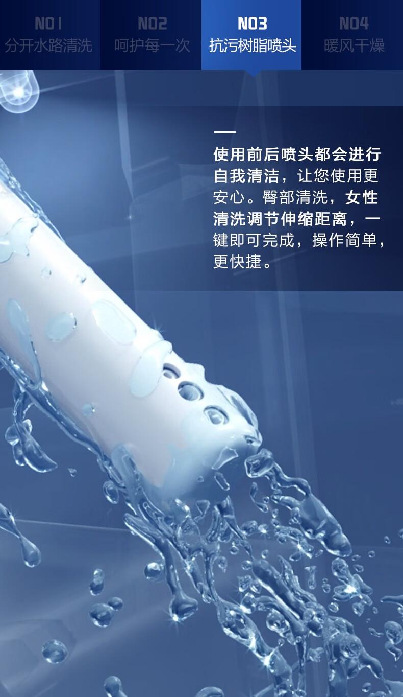 TOTO卫浴智能马桶智洁无棱内壁超漩冲水节水静音坐便器全功能隐藏线路智能马桶CW982+TCF345 CW982+TCF345全功能智能组合坐便器 305坑距