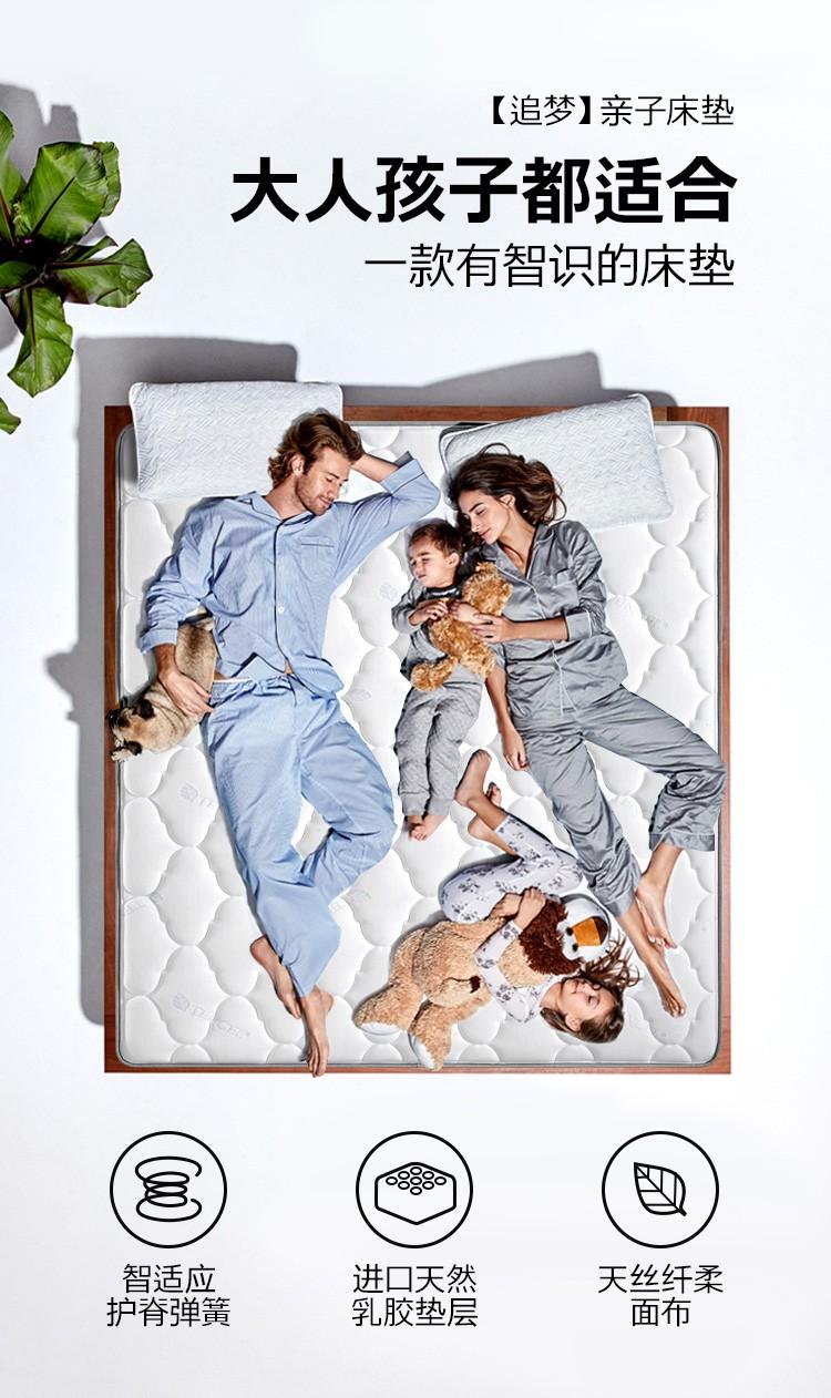 雅兰床垫天然乳胶整网护脊弹簧床垫15cm高箱床双面可用1.2m1.5米席梦思1.8*2m