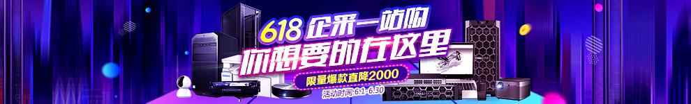 PC端入口990x150.jpg