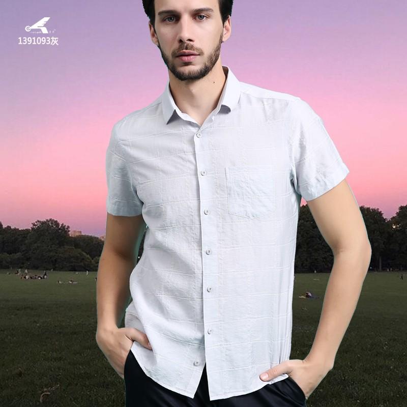 2019皇卡春夏装衬衫