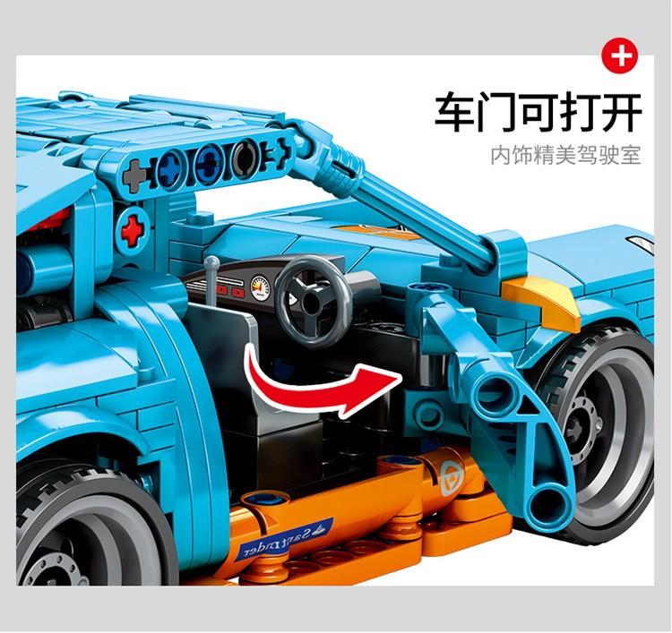 森宝积木机械超级跑车赛车法拉利保时捷汽车拼装模型小颗粒塑料益智积木6-14男孩儿童玩具拼插积木礼物 法拉利F1方程式赛车