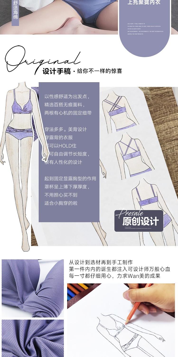 法国KJ内衣女无钢圈聚拢上托收副乳性感文胸美背小胸罩内裤一套浅紫色75B=34B(配M码内裤)
