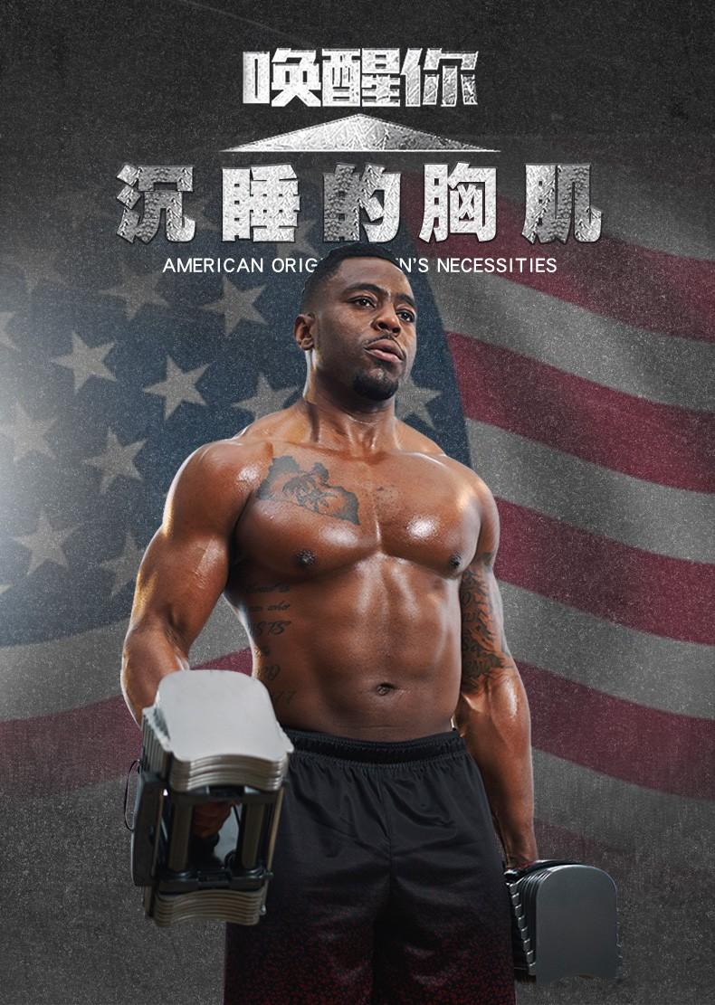 美国PowerBlock哑铃男女士家用一对烤漆单只50磅包胶快速可拆卸可调节重量健身器材套装组合24磅烤漆一对约21.8KG标配