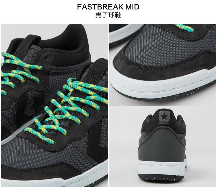 fb48b94f7b1 Converse匡威FASTBREAK 男子星箭标志低帮休闲鞋时尚潮流板鞋162552C ...