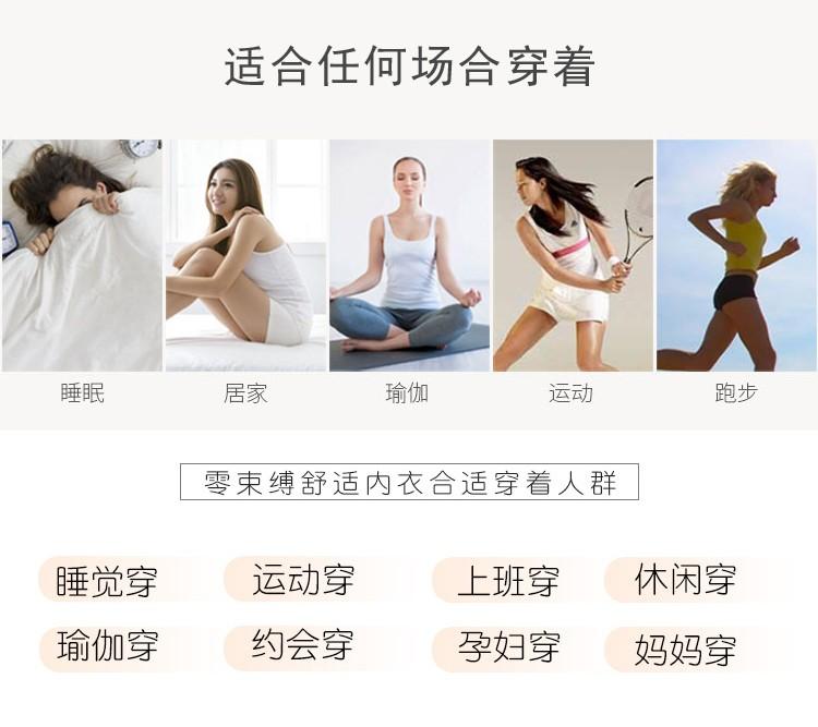 一片式日本无钢圈文胸聚拢防滑少女无痕背心式运动内衣女套装薄款防震睡眠胸罩跑步学生瑜伽抹胸肤色+灰色(2件装)XL(85ABCD-38ABCD)