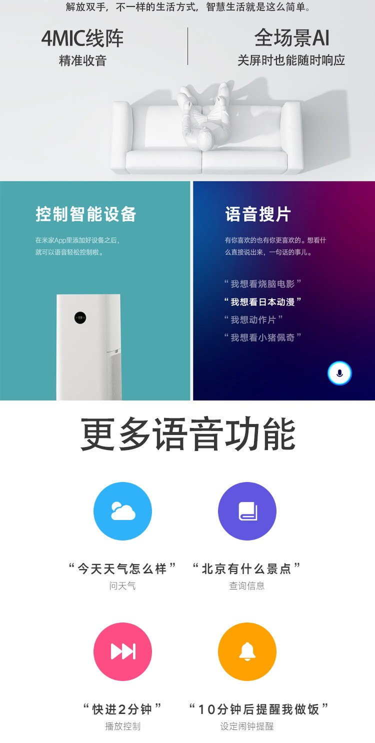 小米(MI)小米电视5代 高端全面屏4K智能wifi屏幕网络语音电视机 小米电视5 65英寸