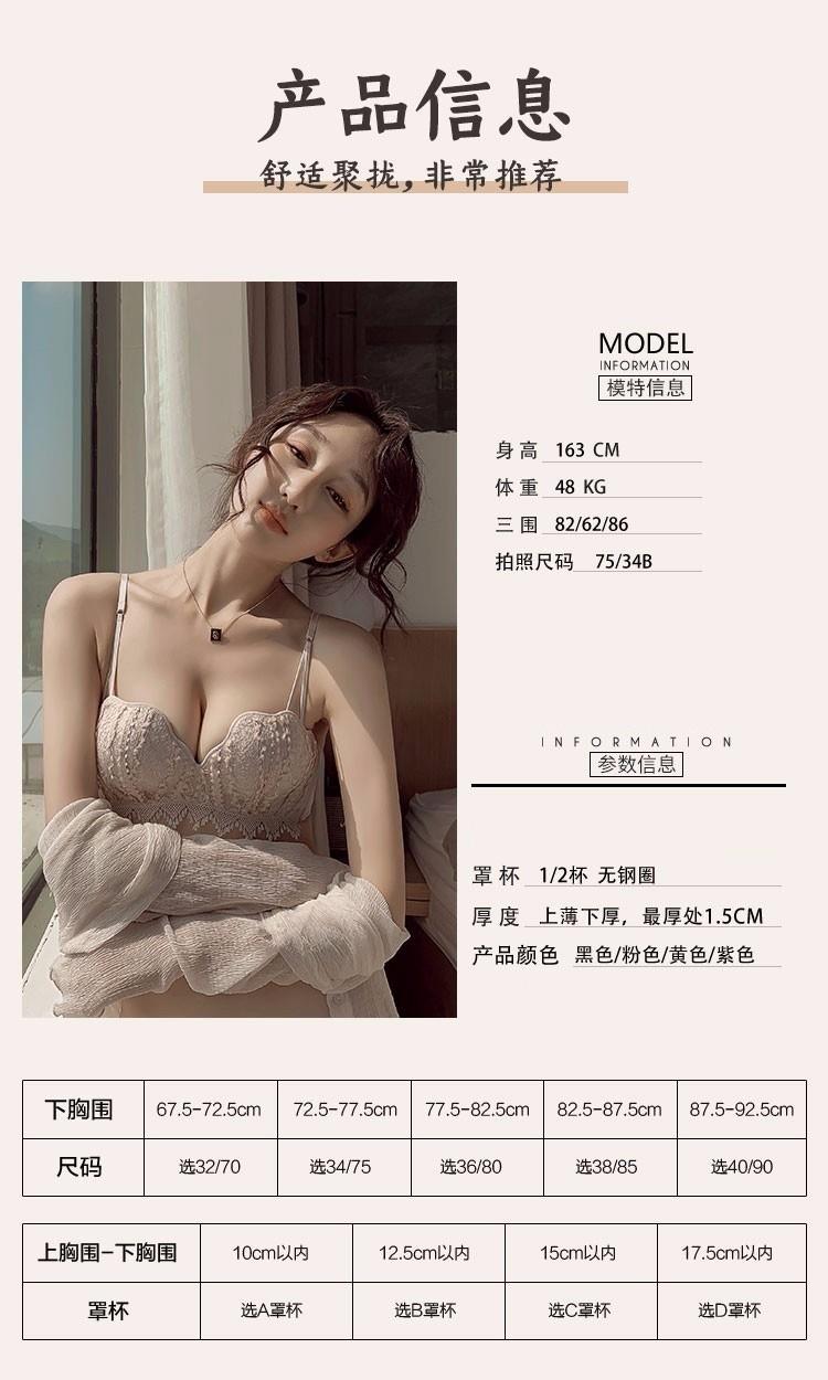 爱贝婷无钢圈内衣文胸套装小胸聚拢性感蕾丝内衣女调整型女胸罩淡粉色(单文胸)32A=70A