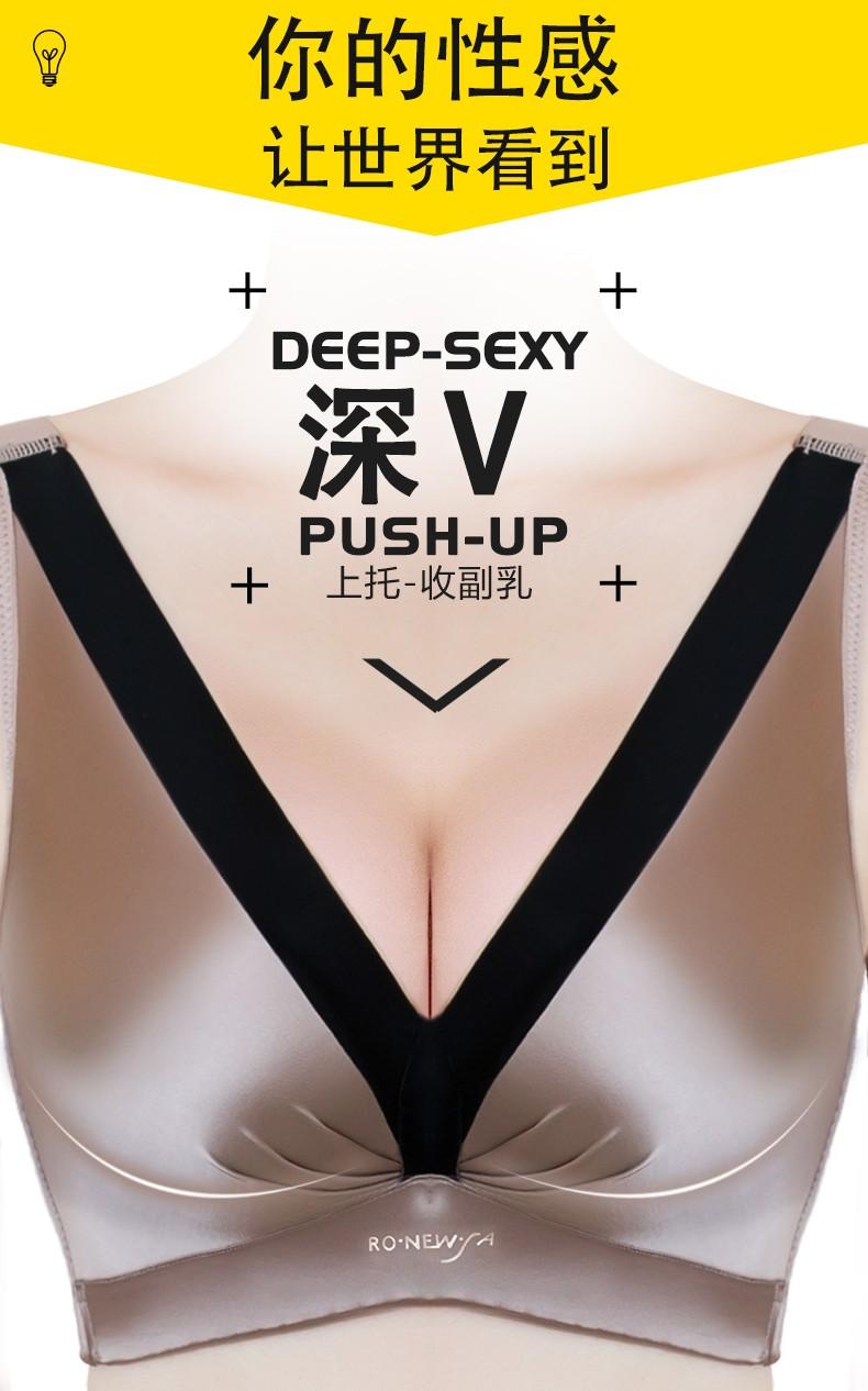 法国KJ无钢圈文胸性感聚拢上托收副乳薄款文胸套装防下垂调整型大码内衣女新款胸罩品牌奶罩卡其色75C=34C(配内裤)